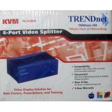 Видеосплиттер TRENDnet KVM TK-V400S (4-Port) в Брянске, разветвитель видеосигнала TRENDnet KVM TK-V400S (Брянск)