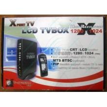 Внешний TV tuner KWorld V-Stream Xpert TV LCD TV BOX VS-TV1531R (без БП!) - Брянск