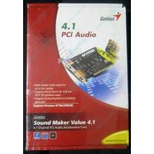 Звуковая карта Genius Sound Maker Value 4.1 в Брянске, звуковая плата Genius Sound Maker Value 4.1 (Брянск)