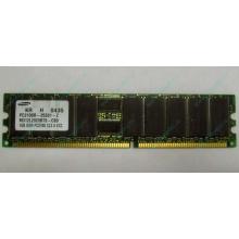 Серверная память 1Gb DDR1 в Брянске, 1024Mb DDR ECC Samsung pc2100 CL 2.5 (Брянск)