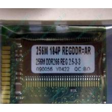 256 Mb DDR1 ECC Registered Transcend pc-2100 (266MHz) DDR266 REG 2.5-3-3 REGDDR AR (Брянск)