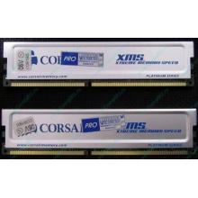 Память 2 шт по 512Mb DDR Corsair XMS3200 CMX512-3200C2PT XMS3202 V5.2 400MHz CL 2.0 0615197-0 Platinum Series (Брянск)