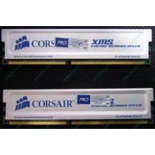 Память 2 шт по 1Gb DDR Corsair XMS3200 CMX1024-3200C2PT XMS3202 V1.6 400MHz CL 2.0 063844-5 Platinum Series (Брянск)