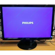 "Монитор Б/У 22"" Philips 220V4LAB (1680x1050) multimedia (Брянск)"