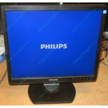 "Монитор 17"" TFT Philips Brilliance 17S (Брянск)"