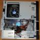 Intel Core i3-2120 /Asus H61M-D /4Gb DDR3 /250Gb Seagate ST250DM000 /ATX 300W Inwin IP-S300BN1-0 (Брянск)