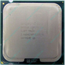 Процессор Б/У Intel Core 2 Duo E8200 (2x2.67GHz /6Mb /1333MHz) SLAPP socket 775 (Брянск)