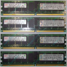 IBM OPT:30R5145 FRU:41Y2857 4Gb (4096Mb) DDR2 ECC Reg memory (Брянск)