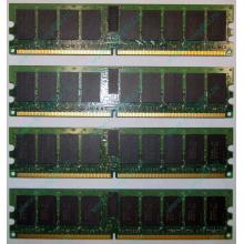 IBM OPT:30R5145 FRU:41Y2857 4Gb (4096Mb) DDR2 ECC Reg memory (Брянск)