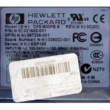 Блок питания 575W HP DPS-600PB B ESP135 406393-001 321632-001 367238-001 338022-001 (Брянск)