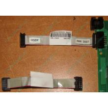 6017B0046201 Шлейф 10 pin для Intel C74974-401 T0043401-B01 корпуса SR2400 (Брянск)
