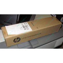 Колонки HP NQ576AA для мониторов HP в Брянске, купить HP NQ576AA в Брянске, цена NQ576AA (Брянск)