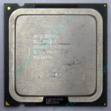 Процессор Intel Celeron D 345J (3.06GHz /256kb /533MHz) SL7TQ s.775 (Брянск)