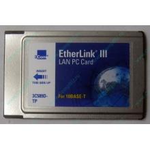 Сетевая карта 3COM Etherlink III 3C589D-TP (PCMCIA) без LAN кабеля (без хвоста) - Брянск