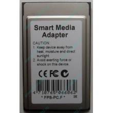 Smart Media PCMCIA адаптер PQI (Брянск)
